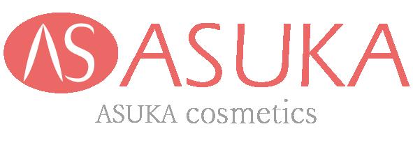 asukacosmetics-アスカコスメティックス
